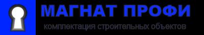 Магнат Профи